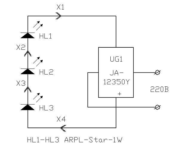 Рис.4. nbsp &nbsp Далее рассмотрим схематическое решение, схема включения светодиодных светильников приведена на рис...