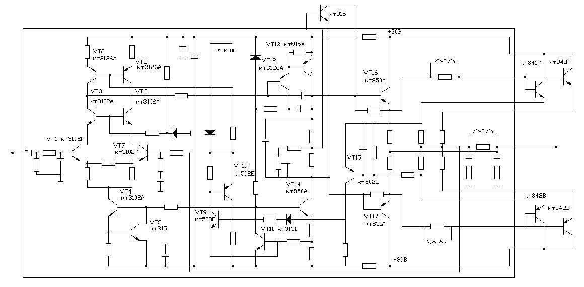 Расчет трансформатора для двухтактного выходного каскада на пентодах 6гдш 8д Принципиальная электрическая схема...
