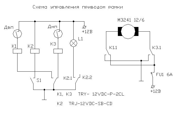 работы электрической схемы